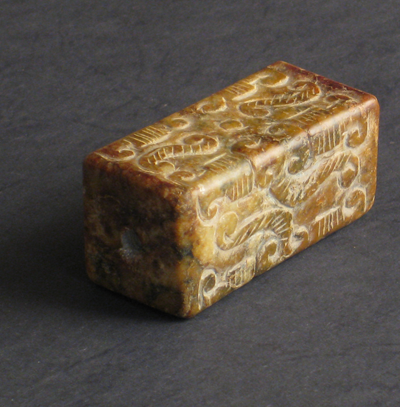 sculpture jade brun antiquite bijou perle parallelepipede chine