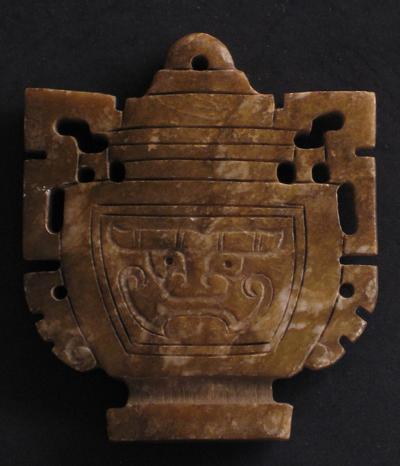 sculpture jade brun antiquite bijou ecran vase chine