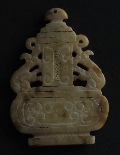 sculpture jade blanc antiquite bijou ecran vase chine