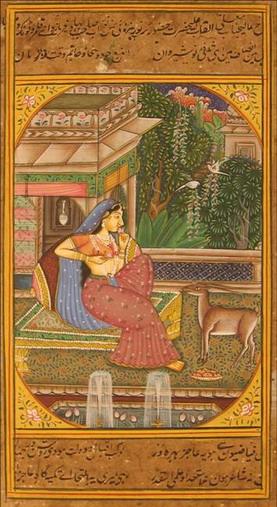 miniature peinture vegetale sur papier or femme a la biche dans jardin palais inde