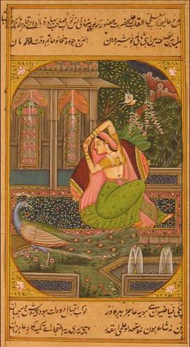 miniature peinture vegetale sur papier or femme au paon dans jardin palais inde