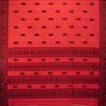 bordure palu sari coton soie broche tisse main rouge inde