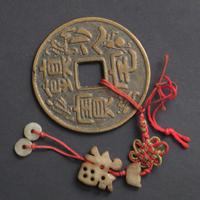 portebonheur chine sapèque bronze breloque jade