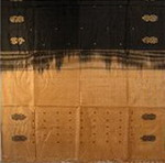 bordure palu sari soie ikat jamdani tisse main beige noir inde
